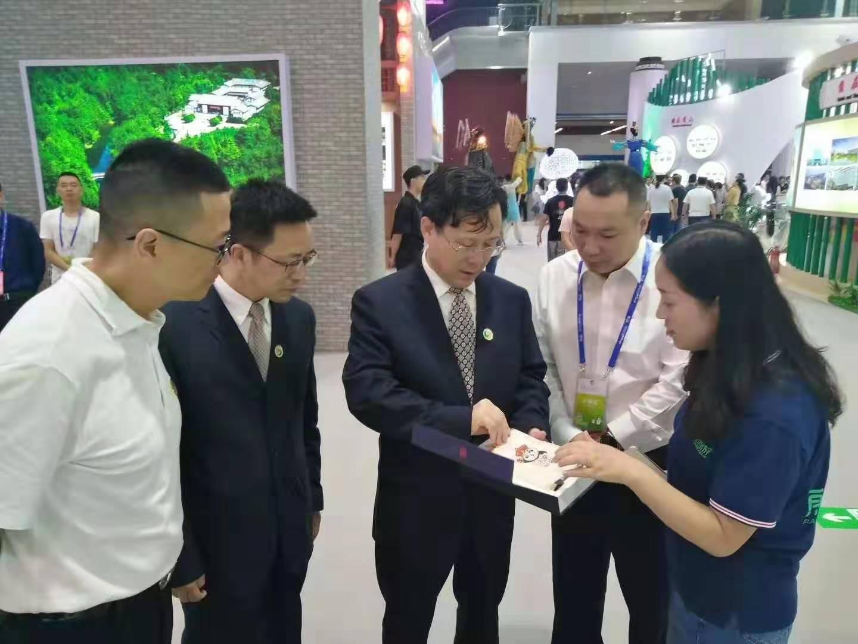 雅安文旅集团亮相第六届旅博会